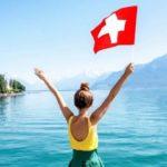 Подарок от Швейцарии в виде ВНЖ